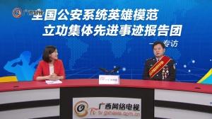 专访全国公安系统英雄模范——冀春雷