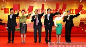 交通银行广西区分行成功举办2017年红歌会