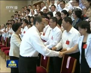 俞正声会见中国共产党全国台湾省籍党员代表会议代表