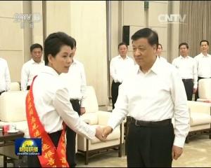 刘云山会见廖俊波同志先进事迹报告团成员并出席报告会