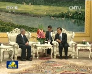 刘云山会见古巴共产党代表团