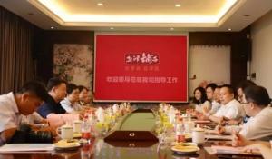 中国零食自主制造品牌盐津铺子在凭祥投资建厂