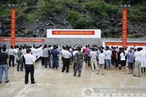 中国人保财险都安县保险精准扶贫基金正式启动