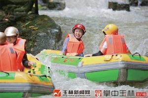 2017年大容山旅游文化活动启动