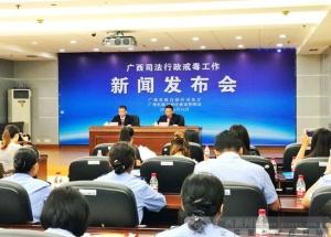 广西探索司法行政强制隔离戒毒新模式