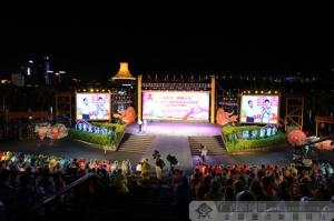 国际禁毒防艾30周年大型公益活动在广西南宁举行