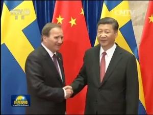 习近平会见瑞典首相勒文