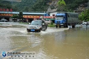 强降雨致靖西境内多处交通中断