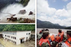 贺州昭平一水电站遭洪水冲毁 3名工作人员失联(图)