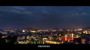 《在路上》桂林绕城改造工程项目工程纪实片