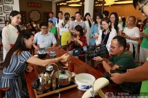 """网媒聚焦""""天下梧茶"""":产品推向海外 布局茶旅产业"""