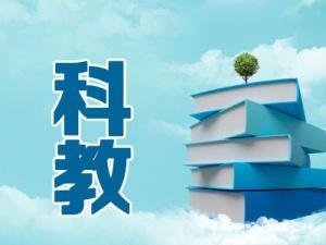 广西高招专项计划批7月10日18时-11日9时征集志愿