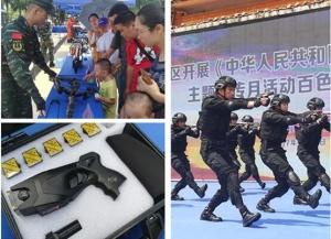 高清:广西开展《反恐怖主义法》主题宣传月活动