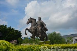 """[滨海明珠]广西新媒体重温""""三宣提督""""的光荣历史"""