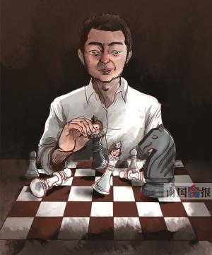 情感纪实:前男友的一颗棋子