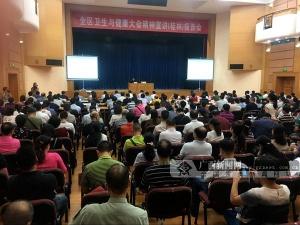 广西卫生与健康大会精神宣讲团走进桂林(图)