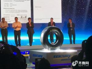 山东推出国内首款民用航空轮胎 打破国外品牌垄断