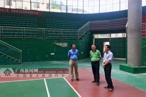 梧州市迎来自治区体育局青少处处长韦建勋调研