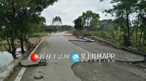 王家庄大中桥路段毁坏 临桂六塘往桂林要绕行(图)