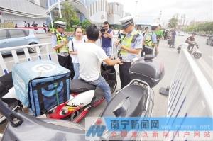 南宁交警整治电动车乱停现象 车主盼增加停车区域