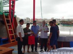 防城港食品安全宣传到海上