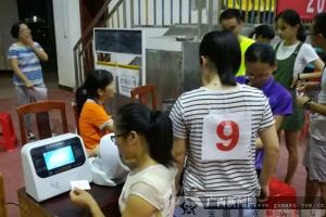 贺州市昭平县掀全民健身热潮 向建党96周年献礼