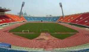 山东球迷有望再次在家门口现场看亚洲杯比赛