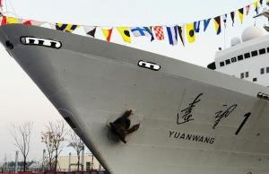 第一艘航天远洋测量船:实现中国航天测量网历史性跨越