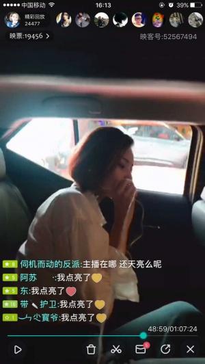 长腿小李飚车车在直播【2】