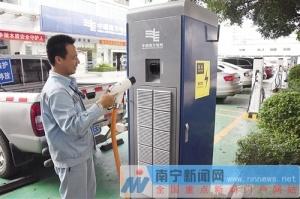 南宁共有175个电动车充电桩 个人和小区都可报装