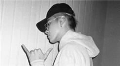 吴亦凡个人先导EP《6》上线