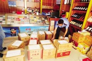 南宁市工商局查获涉假白酒洋酒179瓶 案值12.3万