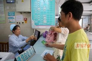 持南宁市民卡可看病 红十字会医院成试点(图)