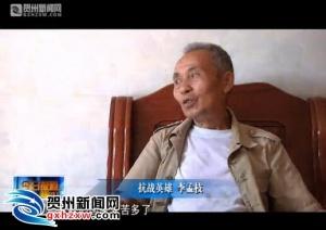 李孟枝:保家为国不畏战