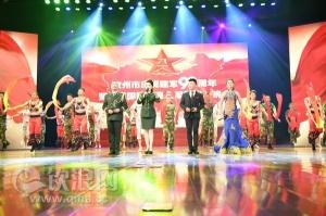 钦州市举办庆祝建军90周年联欢晚会