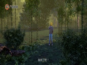 美丽南方动画片《第三集》
