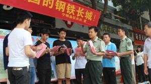 """宁明县人武部开展""""征兵宣传周""""活动"""