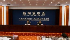 广西推进加工贸易倍增计划 进出口额达374.7亿元