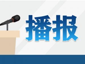 广西近期人事调整