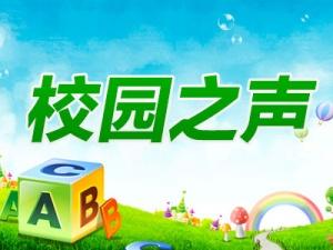 广西教育提升计划:2020年区示范幼儿园县县全覆盖
