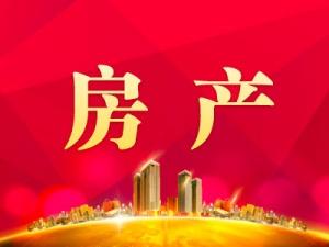 南宁:区直分中心公积金账户余额可直接还房贷