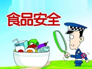自治区食药监局抽检糕点食品: