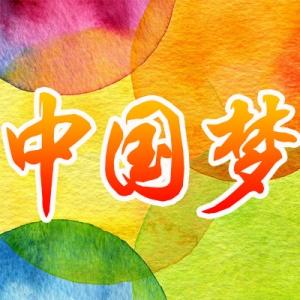 十九大代表黄文宣:把个人梦想融入伟大中国梦