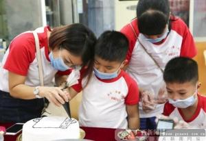 防城区总工会组织农民工家庭亲子活动