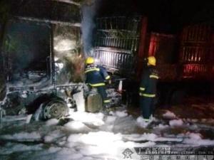 大货车高速路上自燃 多部门20分钟灭火
