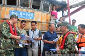 胆大渔船禁渔期非法捕捞被查