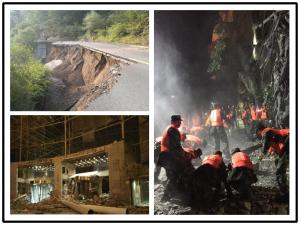 高清:四川九寨沟发生7.0级地震 救援正在进行中