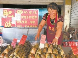 粽子店一开就是24年 老板娘一小时能包120个粽子