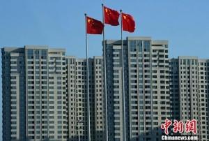 中国上半年GDP增速高于全球平均水平