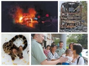 8月12日焦点图:大巴在南宁自燃 造成1死18伤